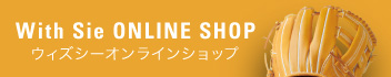 With Sie ONLINE SHOP ウィズシーオンラインショップ